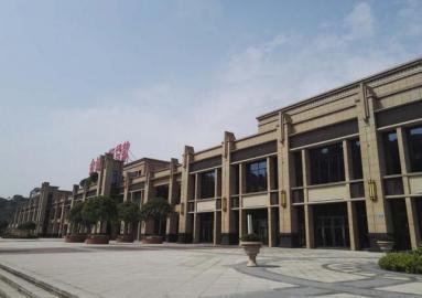 泽胜温泉城商业门面真石漆